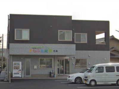 清須市朝日 住宅型有料老人ホーム からふる庭園 五条