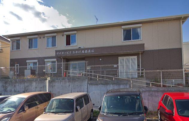 名古屋市名東区 住宅型有料老人ホーム ハピネス梅森坂の写真