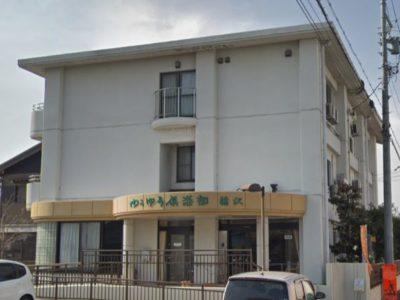 稲沢市重本一丁目 住宅型有料老人ホーム ゆうゆう倶楽部 稲沢