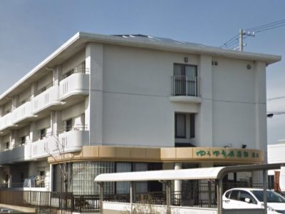 稲沢市 住宅型有料老人ホーム ゆうゆう倶楽部 稲沢の写真