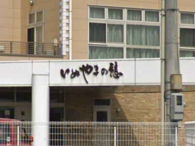 犬山市五郎丸前畑 住宅型有料老人ホーム 住宅型有料老人ホーム いぬやまの憩の写真