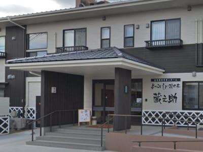 名古屋市 西区_住宅型 有料老人ホーム_よっこいしょ・花の木蔵之助