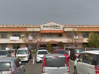犬山市大字羽黒 住宅型有料老人ホーム 風テラスの写真