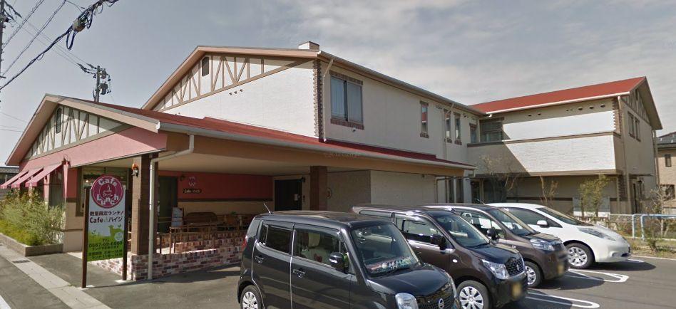 愛西市 介護付有料老人ホーム ハイジの家の写真