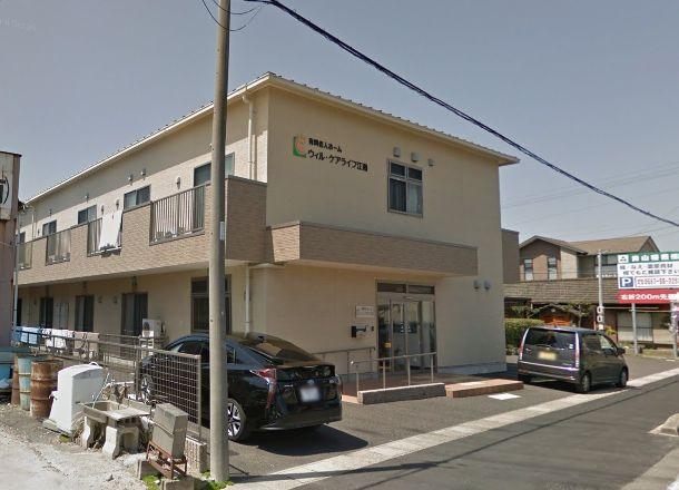江南市 住宅型有料老人ホーム ウィル・ケアライフ江南の写真
