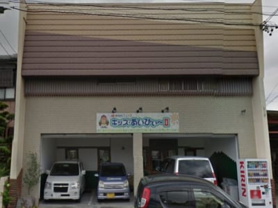 春日井市 住宅型有料老人ホーム あいびぃ~神屋