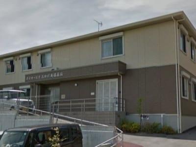 名古屋市名東区 住宅型有料老人ホーム ハピネス梅森坂
