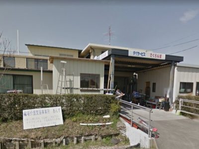 稲沢市 住宅型有料老人ホーム さくらんぼの写真