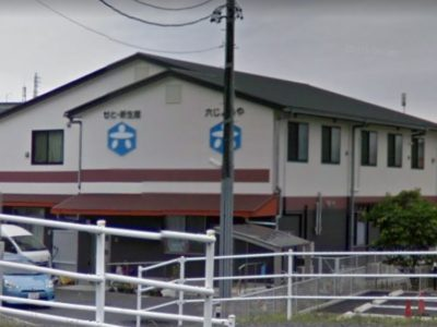 瀬戸市 住宅型有料老人ホーム 住宅型有料老人ホームせと・新生館