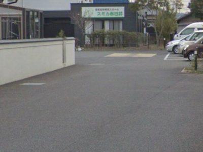 春日井市 住宅型有料老人ホーム スミカ春日井の写真