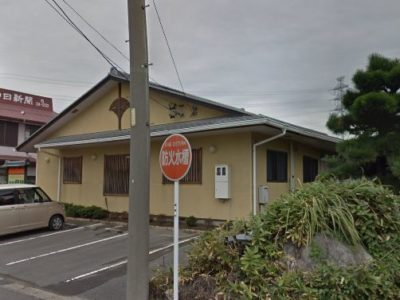 愛西市 介護付有料老人ホーム アディールケアホームさや団欒の写真