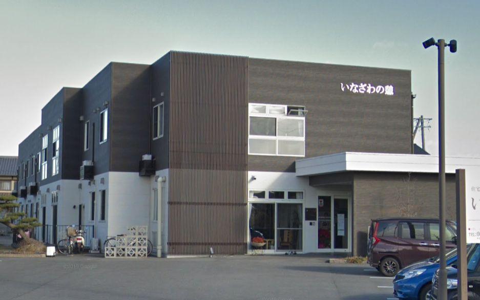 稲沢市一色川俣町 住宅型有料老人ホーム 住宅型有料老人ホーム いなざわの憩の写真