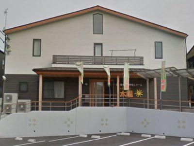 尾張旭市 住宅型有料老人ホーム 住宅型有料老人ホーム シニアシティ太陽