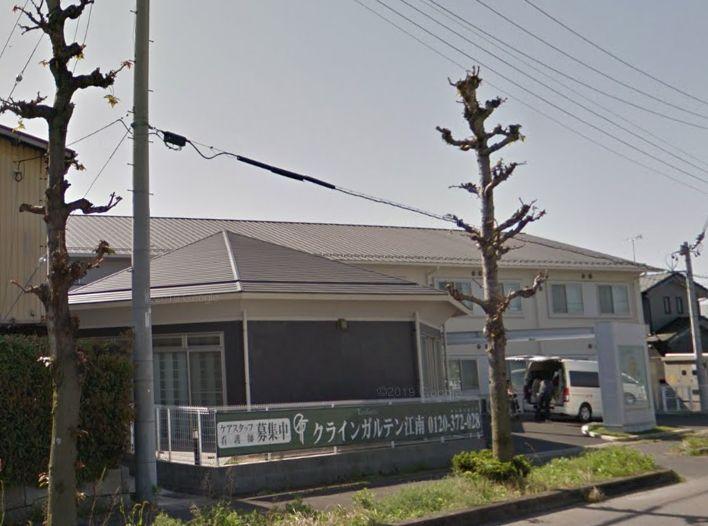 江南市 住宅型有料老人ホーム クラインガルテン江南の写真
