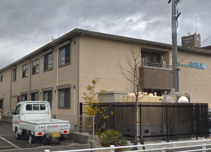 名古屋市千種区 住宅型有料老人ホーム ナーシング和楽緑ちくさの写真