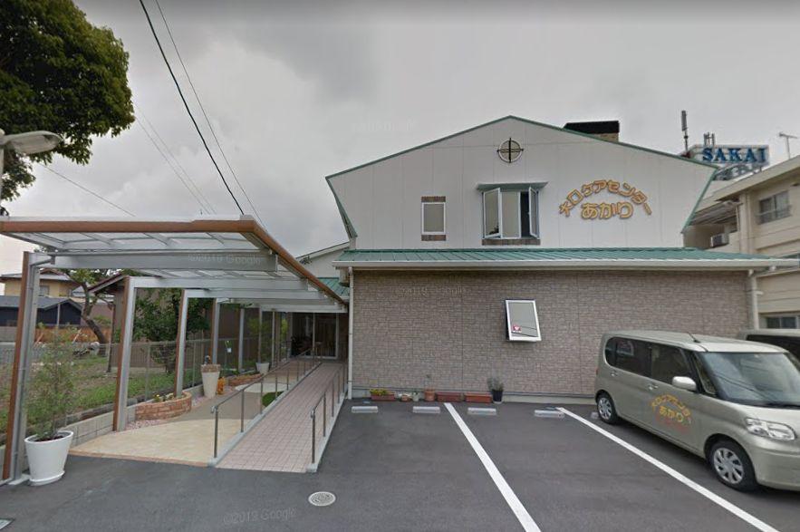 丹羽郡大口町 グループホーム 大口ケアセンター あかりの写真