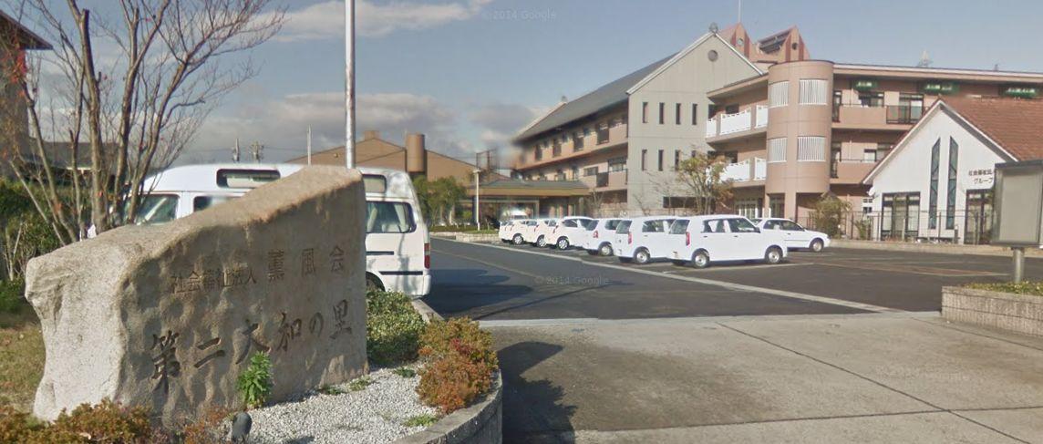 稲沢市 グループホーム 稲沢第二大和の里指定認知症対応型共同生活介護事業所の写真