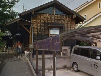 長久手市 グループホーム グループホーム「よろこんぶ」の写真