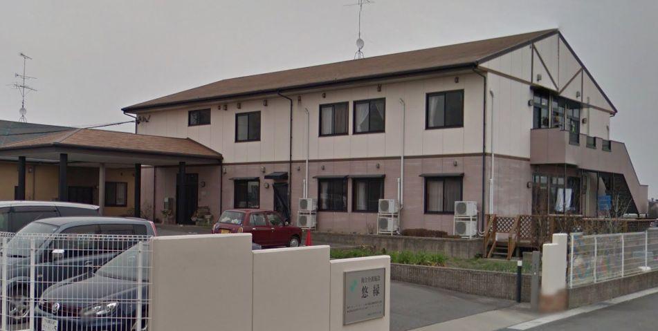 愛西市甘村井町 サービス付高齢者向け住宅 悠縁の写真