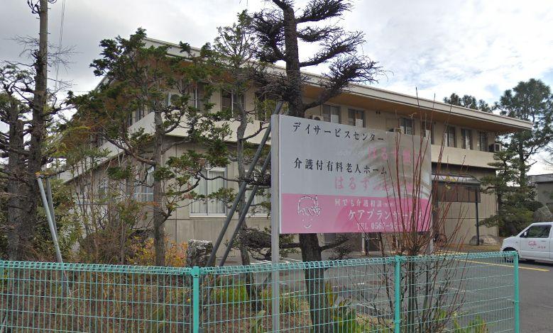 海部郡蟹江町 介護付有料老人ホーム 天然温泉有料老人ホームはるすのお家蟹江の写真