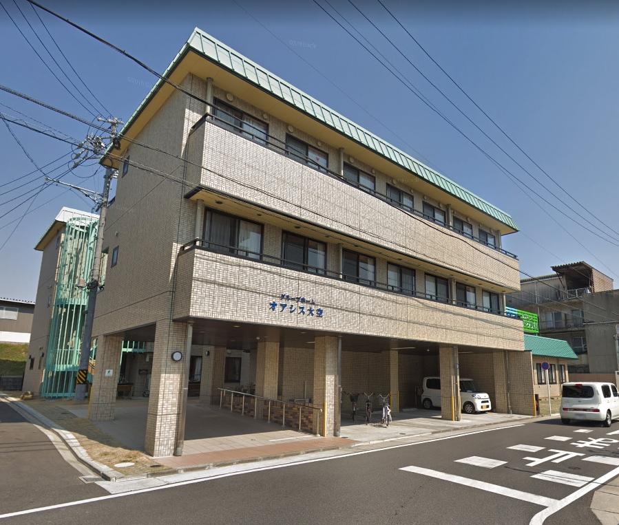 名古屋市北区 グループホーム グループホーム オアシス大空の写真